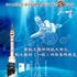 纪念中华全国集邮联合会成立30周年、中国载人航天工程20周年